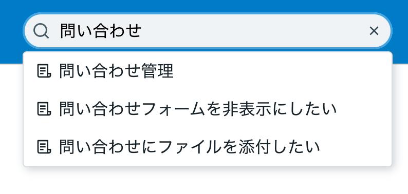 スクリーンショット 2021-04-23 12.16.15.png